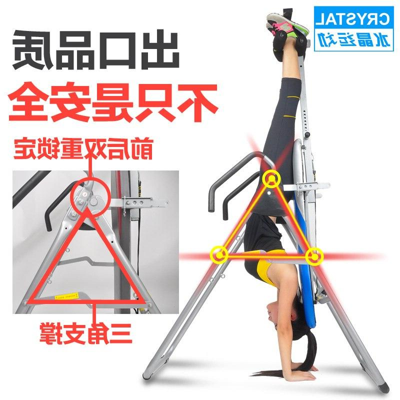 <font><b>Inversion</b></font> Handstand Machine Home Exercise Body Building
