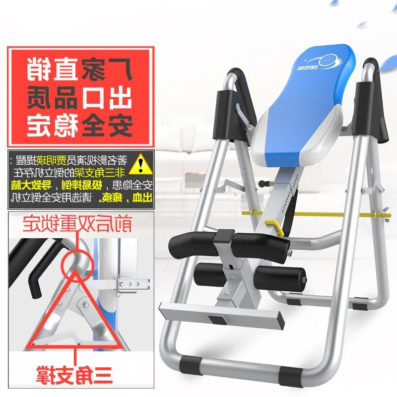 <font><b>Inversion</b></font> Handstand Machine Ffitness Equipment Home Device Exercise